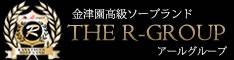 R-GROUP