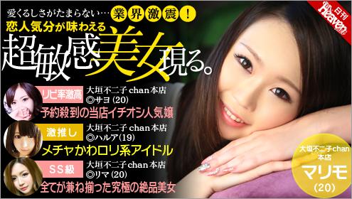 日刊ヘブン13807/3