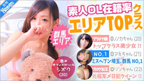 日刊ヘブン24582/3