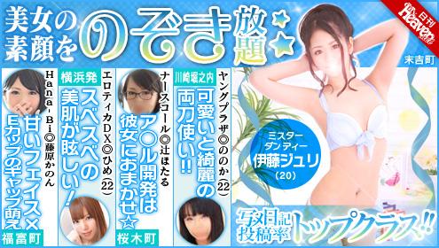 日刊ヘブン29920/1