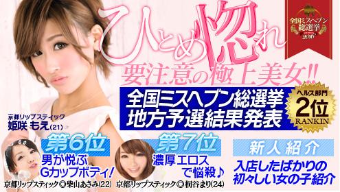 日刊ヘブン30303/1