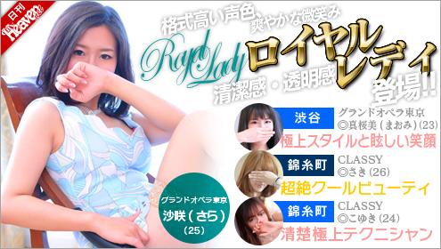 日刊ヘブン67/32