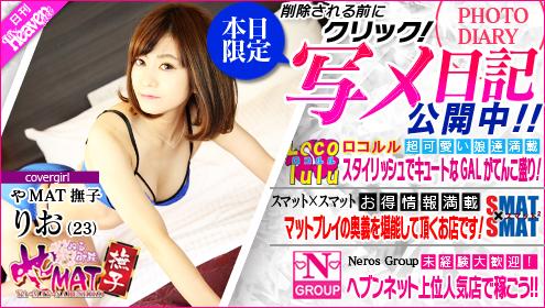 日刊ヘブン33265/1