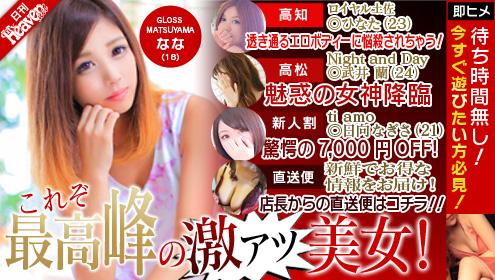日刊ヘブン33384/1