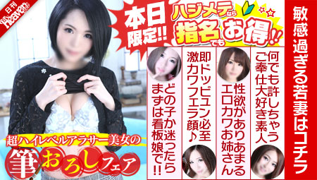 日刊ヘブン35500/1