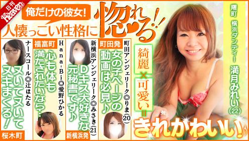 日刊ヘブン35620/1