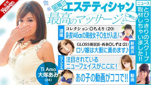 日刊ヘブン37500/1
