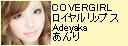���C�������b�v�X Adeyaka