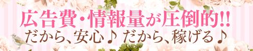 ニュース上_DX
