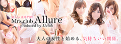Mrs Club Allure