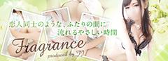 メンズエステ フレグランス produce by JJ