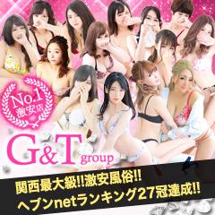 【広告】G&T グループ【KHN・グループコミュニティ】