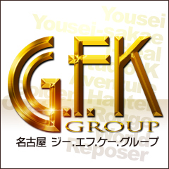 THN・グループコミュ GFK
