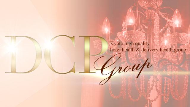 DCPグループ【KHN・グループコミュニティ】