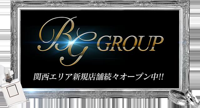 BGグループ