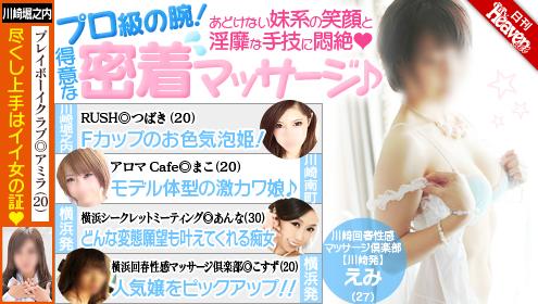 日刊ヘブン317/1