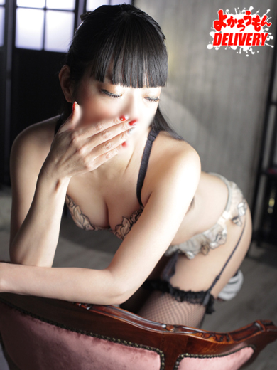 http://www.cityheaven.net/fukuoka/A4001/A400101/ketsuzubo_yokaroumon/A6GirlDiaryDetail/?c_d_id=142378098&commuid=&girlId=13211056