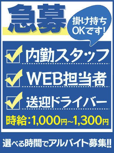 http://www.cityheaven.net/fukuoka/A4001/A400102/mikeiken/A6GirlDiaryDetail/?c_d_id=142337948&commuid=&girlId=14196195