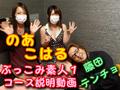 【こはる】最新動画更新NEWS