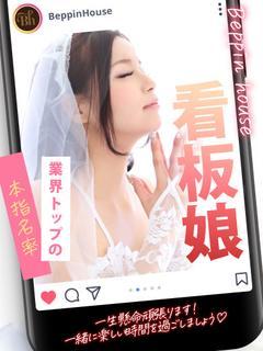 ななせ【☆劇的復帰姫☆】