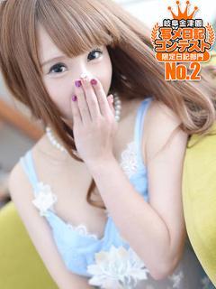 南/Minami☆癒しの妖精♪