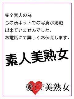 新人桜~さくら~