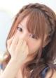 【50分8000円!!】梅田屈指の極上人妻と激得で♪