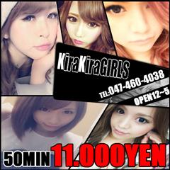 KiraKira GIRLS