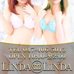 LINDA-LINDA