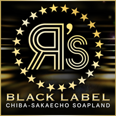 BLACK LABEL Я`s