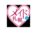 すすきの ヘルス メイドin札幌