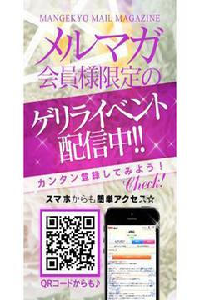 ◆札幌最高峰◆可憐・清楚で高品格な女性達を貴方の元へ・・・