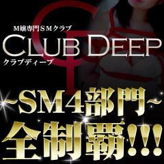 谷九 SM CLUB DEEP
