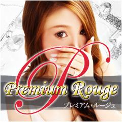 Premium Rouge