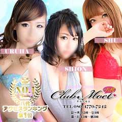 60分1万円!!激安素人デリ「Club Moet in八代」