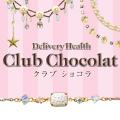 club chocolat