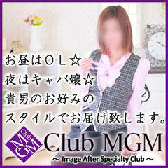 club MGM
