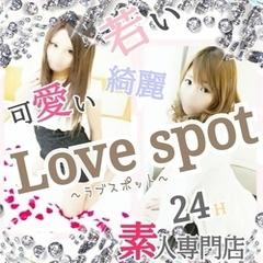 Love spot