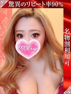 ☆新人奥様!りり奥様(34)☆