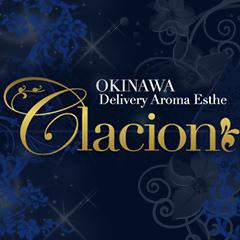 Clacion