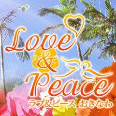 Love & Peace おきなわ