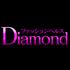 ファッションヘルス ダイヤモンド