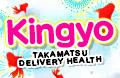 Kingyo(きんぎょ)