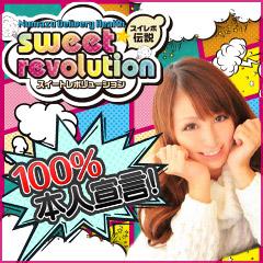 Sweet Revolution~スイレボ伝説~