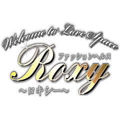 柴田 ヘルス ロキシー