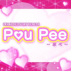 PouPee~ぷぺ~