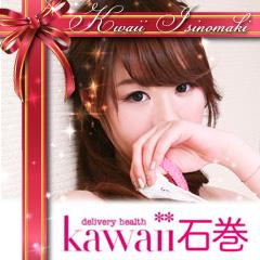 エロKawaii 石巻店