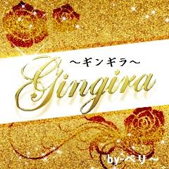 GINGIRA