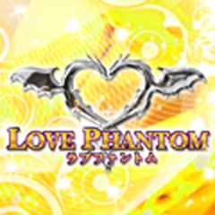 LOVEPHANTOM