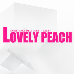 Lovely Peach